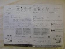 kyoeimizugi3.JPG