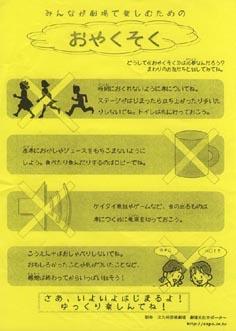 oyakusoku_mini.jpg