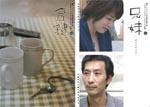 劇団I.Q150 30周年記念企画