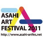 アサヒ・アート・フェスティバル2011