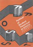 京都学生演劇祭