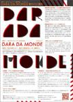 芸術批評誌『DARA DA MONDE』
