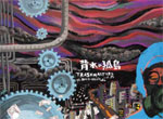 TRASHMASTERS『背水の孤島』